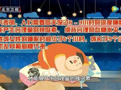 失眠多梦的原因-该怎么办-失眠靠它一觉到天明!