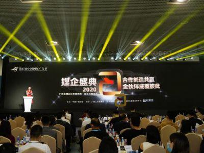 御品膏方荣获中国国际广告节IP营销金奖,媒企融合共赢未来